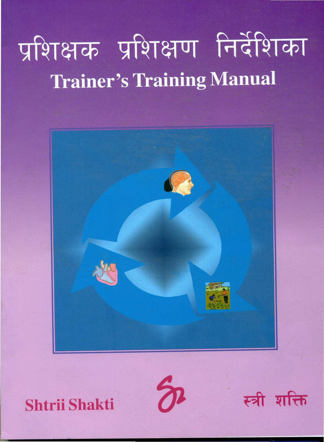 training manual cover page template