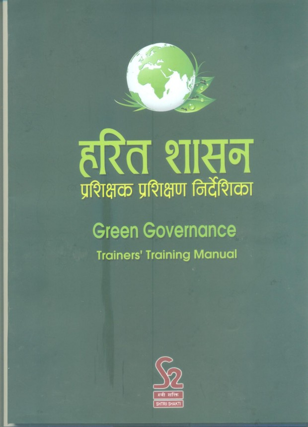 Green Governance